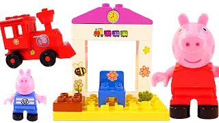 Mejores Videos Para Niños Aprendiendo - Peppa Pig Train Station Blocks Fun Videos For Kids