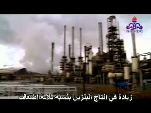 National Iranian Oil Refining&Distribution company