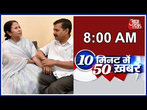 10 Minute 50 Khabrien: Mamata Banerjee Meets Arvind Kejriwal Over President Elections