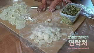 #만두피만드는기계 #초긴급구매 의사있어요. 유툽이나 블…