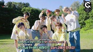 [ENG SUB] CRAVITY - [C-Record] 'Cloud 9' MV Part.1