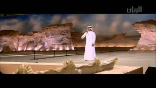 عرضة هل قطر+عد القصيد+لمراداة