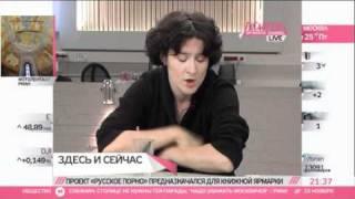 В русском порно слишком много политики