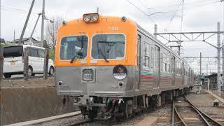 誰得 警笛集04 Japanese Train Horn 04