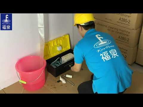 CRH 2019 HVAC & R Beijing China from April 9 - 11