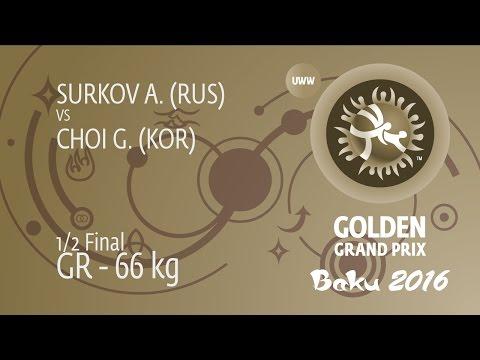 1/2 GR - 66 kg: A. SURKOV (RUS) df. G. CHOI (KOR), 5-1