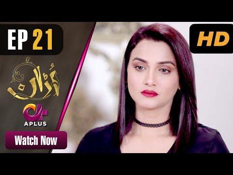 Uraan - Episode 21   Aplus Dramas   Ali Josh, Nimra Khan, Salman Faisal, Kiran   Pakistani Drama