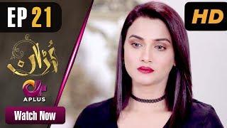 Uraan - Episode 21 | Aplus Dramas | Ali Josh, Nimra Khan, Salman Faisal, Kiran | Pakistani Drama