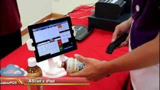 Hi, welcome to jabezpos! jabezpos ascan is a tool for scanning product code through bluetooth connection. barcode scanner. bluet...