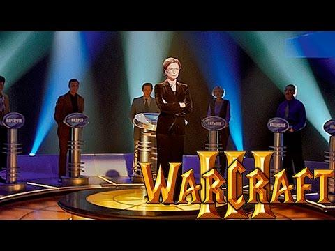 Слабое Звено Скачать Карту Для Warcraft 3 - фото 2