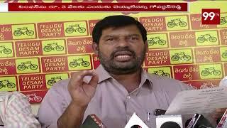 TDP Leader Govardhan Reddy Controversial Comments on CM YS Jagan | TDP Vs YSRCP | 99TV Telugu