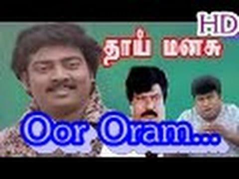 Oor Oram Kamma Kara Verarum Parkavilla Song HD -  Thaai Manasu Movie