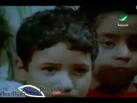 اغنية حــرام  لـعمرو دياب فى فيلم  العفاريت thumbnail