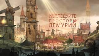 Трейлер к игре Child of Light - Features для Xbox One