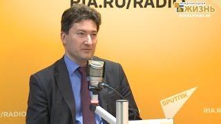 видео Институт экономики Российской академии наук