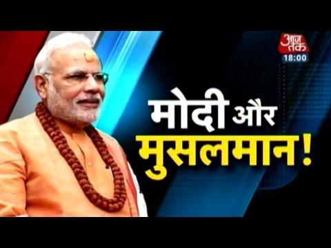 Halla Bol: Is PM Modi pro-Muslim or not?