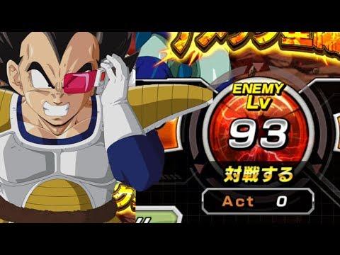 STAGE 93 EXTREME Z-AWAKENING KID GOHAN EVENT Dragon Ball Z Dokkan Battle
