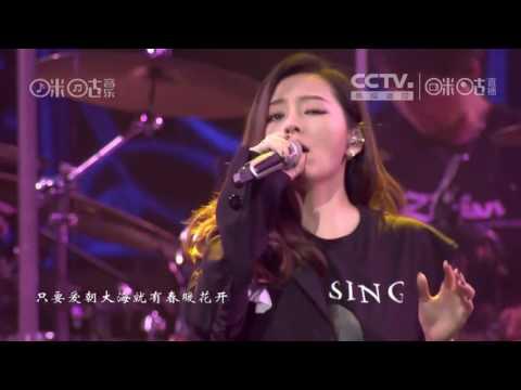 MUSIC LOVE Concert 2017 (音粤有你 爱更闪靓广州演唱会) - Trương Lương Dĩnh Jane Zhang 张靓颖