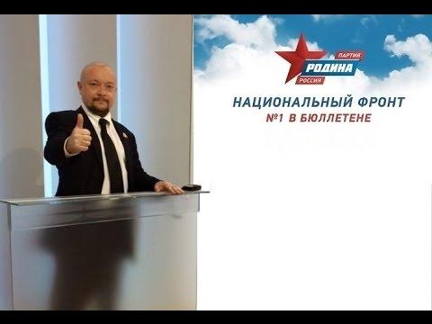 """Федор Бирюков на дебатах. """"РОДИНА"""" - партия №1. (""""Москва 24"""", 08.09.2016)"""