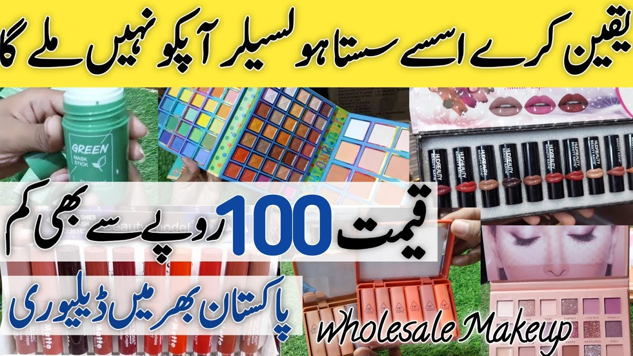Wholesale Makeup Market |ہولسیل میک اپ مارکیٹ |  Huge Collection | Start Your Own Business