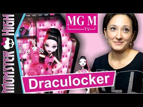 Дракулокер Drakulocker set Draculaura | Шкаф Дракулауры Monster High + Конкурс ★MGM★