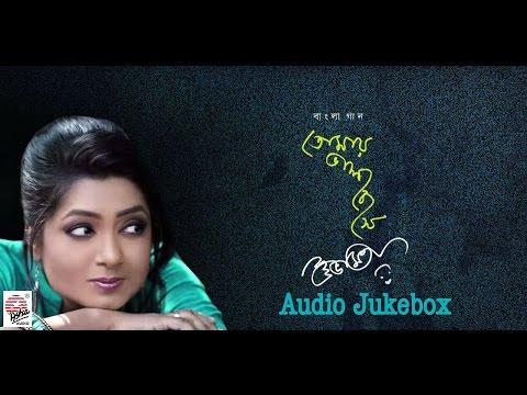 Tomaye Bhalobeshe | Subhamita | Audio Jukebox