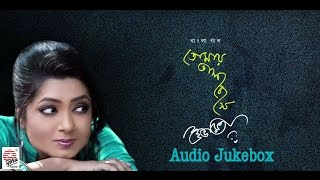 Tomaye Bhalobeshe | Subhamita | Audio Jukebox