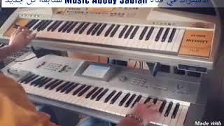 بهاء اليوسف ياما رسمتك رسمات عزف اورغ المبدع Hatem Kasses