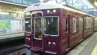 阪急電車 宝塚線 7000系 7015F 発車 庄内駅