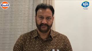 Suraksha Bandhan - Season 2 - AIMTC