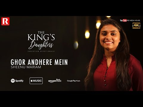 SHEENU MARIAM | GHOR ANDHERE MEIN - 4K | ALBUM : THE KING'S DAUGHTERS | REX MEDIA HOUSE®©2019