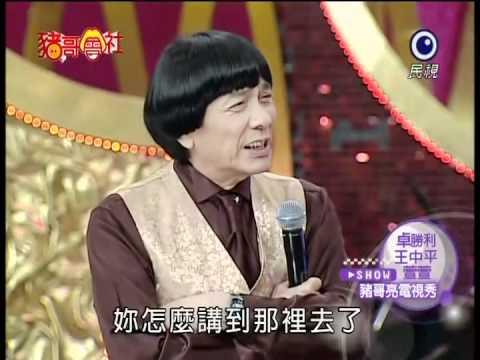 Astro歡喜臺-親戚不計較   Doovi