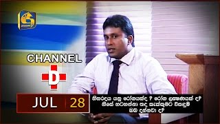 Channel D | Interview with Dr. Sendil Chandrasekar