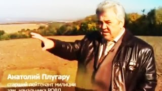"""Незримый бой: Операция """"Чистые руки""""  2014 г."""