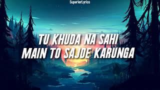 Aabaad Barbaad (Lyrics) - Arijit Singh | LUDO | Pritam