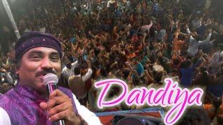 Dandiya Performance - Pramod Talawadekar