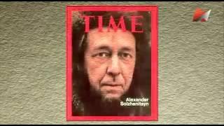 Кто Такой Солженицын Скандальная Правда О Писателе!!!