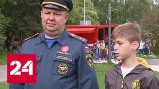 Московский школьник спас двухлетнюю девочку, провалившуюся в люк - Россия 24