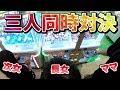 【クレーンゲーム運動会】ガマンできずにママ乱入‼️運動会のテーマ曲で盛り上がる3人同時プレイで最初にゲットするのは誰だ