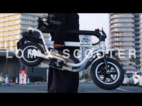 Best Electric Scooter in 2020 - LOM X SCOOTER