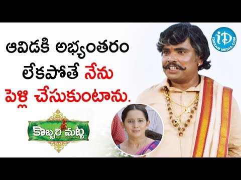 Kobbari Matta Full Movie Streaming Now On Amazon Prime Video || Sampoornesh Babu || Sai Rajesh