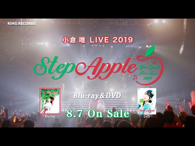 小倉唯「小倉唯 LIVE 2019 Step Apple」LIVE