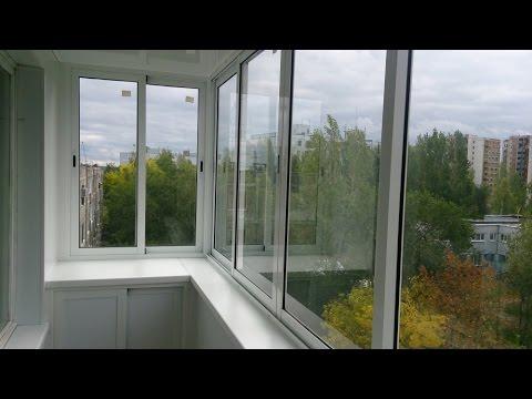 Остекление алюминиевым профилем Provedal балконов и лоджий