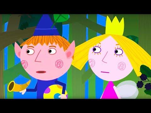 Маленькое королевство Бена и Холли | Большие Бен и Холли играют с Детьми |