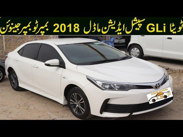 Brand New Like Toyota Corolla GLI 1.3 Manuel Special Edition Super White 2018 For Sale