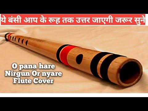 O palan haare nirgun or nyaare Flute instrumental