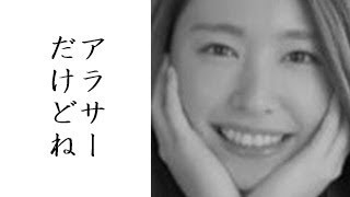 新垣結衣(29)がモニタリングでコスプレ姿を披露! 【チャンネル登録】は...