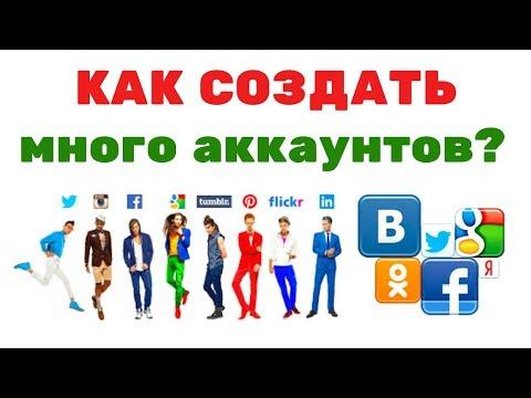 Sms-activate.ru - ВИРТУАЛЬНЫЕ НОМЕРА ДЛЯ СОЦ. СЕТЕЙ + ПАРТНЕРКА. Работа Дом Интернет