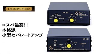 Bakoon Products CAPシリーズ 視聴 thumbnail