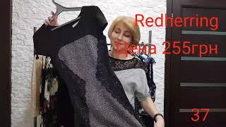 #СЕКОНД ХЕНД ОБНОВА 12.03 Обзор Платьев,  блуз, юбок, брюк, джемперов